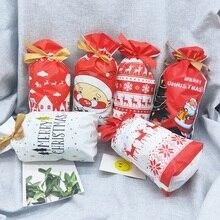 Merry Christmas Gift Bags Lot Santa Claus Xmas Candy Bag 2020 New Year Favors Drawstring bag