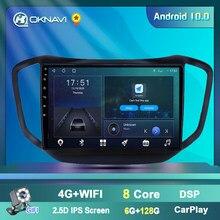 Z systemem Android 10 nawigacja samochodowa GPS multimedialny odtwarzacz Video Radio odtwarzacz w desce rozdzielczej dla Chery Tiggo 5 2014 2015 2016 2017 2018 Audio GPS nawigacji nie DVD