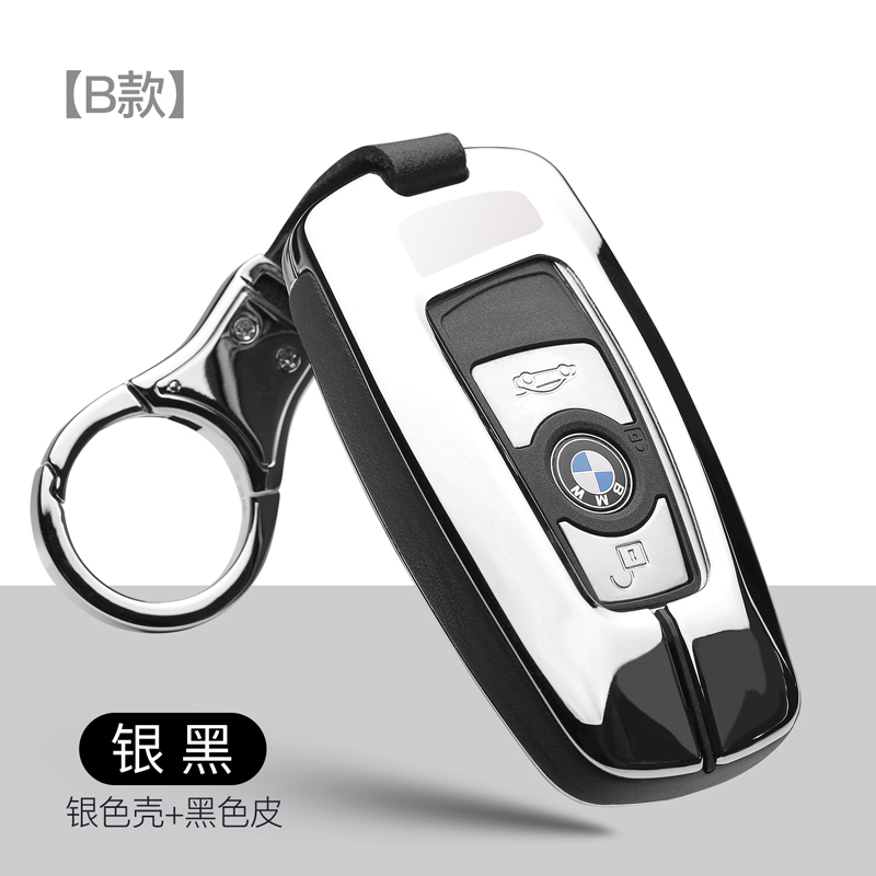 New Alloy Car Remote Key Case Cover For BMW 1 2 3 4 5 6 7 Series X1 X3 X4 X5 X6 F30 F34 F10 F07 F20 G30 F15 F16