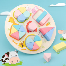 Early Childhood Education Geometric Shape Matching Cognitive Puzzle Teaching Aids Three-dimensional Puzzle Educational Toys Wood flyingtown montessori teaching aids balance scale baby balance game early education wooden puzzle children toys