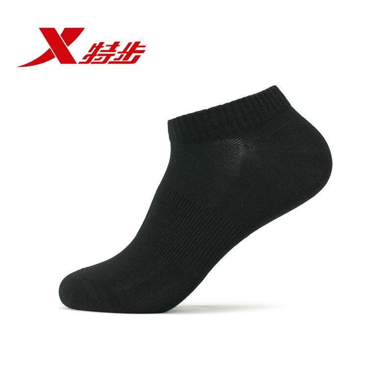 Xtep 1 Pair Of Socks Men & Women's White/Black Socks Summer Spring Breathable Comfortable Running 882439549066