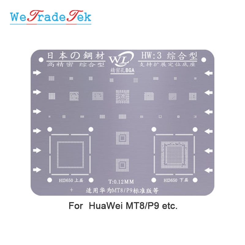 WL IC Chip <font><b>BGA</b></font> <font><b>Reballing</b></font> <font><b>Stencil</b></font> Kit 0.12mm Thickness Tin Mesh Solder Template for Huawei <font><b>MTK</b></font> MT7 MTS P8 C7 C8 71 5S MT8 P9 image