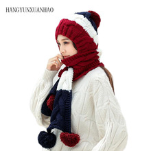 High Quality Winter Beanie Hat Knitted Cap Skullies Beanies Hats For Women Caps Hedging Hat + Scarf Gorras Bonnet Mask Brand Hat