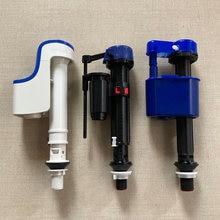 1 шт аксессуары для туалета впускной клапан резервуар воды бесшумный