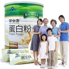 Белковый порошок изолят сывороточного соевого растения мышечного усиления порошок для беременных женщин и детей повышающий иммунитет питательные вещества добавка
