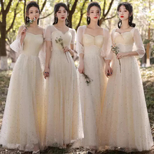 Bridesmaids Dresses Illusion Full V-Neck Sequined Lace Tulle Floor-Length Spaghetti Straps Luxury Women Wedding Party Gown E603