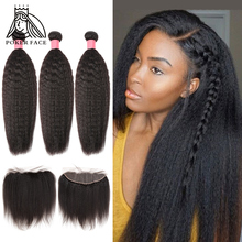 Poker Face 28 30 Inch Brazilian 8A Hair Weave Kinky Straight Human Hair Bundles 3 4 Bundles With 13x4 Lace Frontal Remy Hair