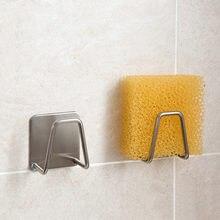 Кухонный держатель для слива губки из нержавеющей стали