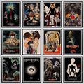 Classic Anime Series Death Note Posters Retro Kraft Paper Poster Bar Room Decoration Painting Art Wall Sticker Picture