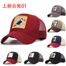 2019 Hot Sale Cotton  Go  Dad Hat New Animal Baseball Cap Net Summer Tiger Pig Roo Cub Letters Embroidery Sun Hat инна кабыш кто варит варенье в июле…