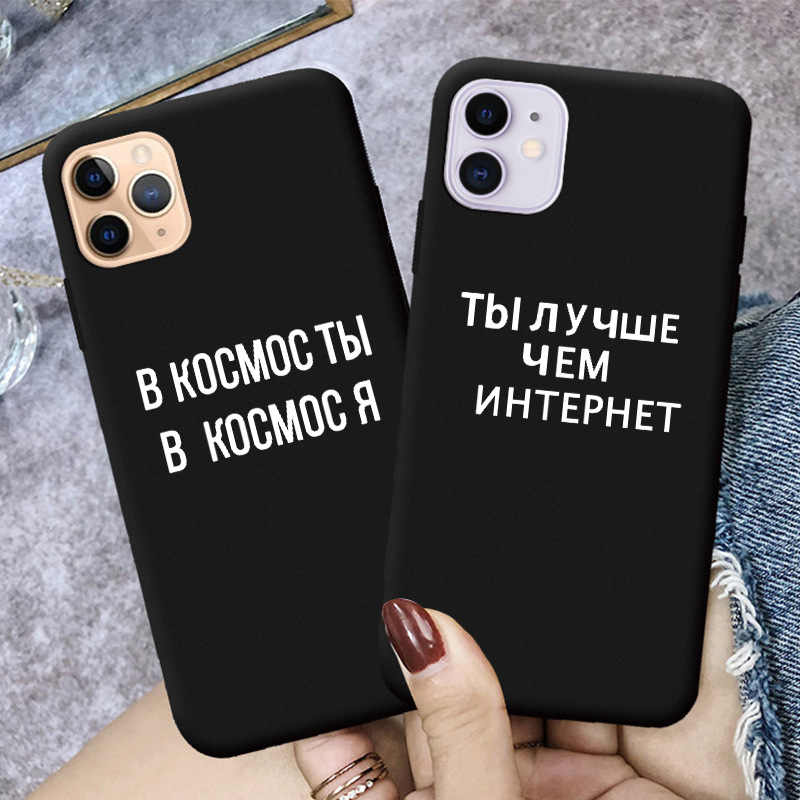 Lovebay Russian Quote Slogan Phone Case For iPhone 11 Pro X XS XR Max 5S SE 6S 7 8 Plus Soft TPU Fashionable Letters Back Cover