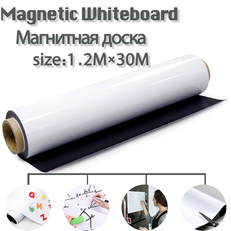 1.2M*30M Magnetic Whiteboard School Teaching Office Kitchen Magnet  White Boards Flexible Magnet Fridge Dry Erase Board