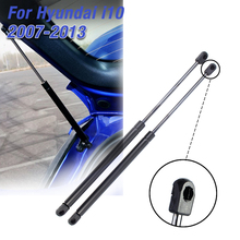 цена Lift Support Struts Gas For Hyundai i10 2007 2008 2009 2010 2011 2012 2013 2pcs Car Tailgate Trunk Strut Gas Spring Shock Damper онлайн в 2017 году