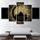 Islamic Ramadan Kare...
