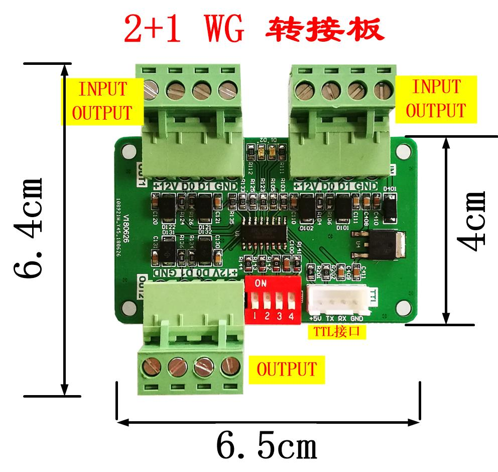 Multi-way Wiegand Converter, WG-transfer Wiegand And 2-in-1, Face Recognition Swipe Dual Authentication Adapter Board