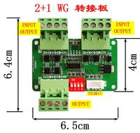 Multi way Wiegand converter, WG transfer Wiegand and 2 in 1, face recognition swipe dual authentication adapter board