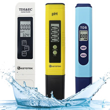 Digital PH /TDS/ EC Meter Pen of Tester Accuracy 0.1 Aquarium Pool Water Purity Filter Hydroponic Portable PPM Water Quality Det