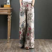 ZANZEA – Pantalon à jambes larges pour femmes, style bohème, imprimé Floral, taille élastique, Long, 7