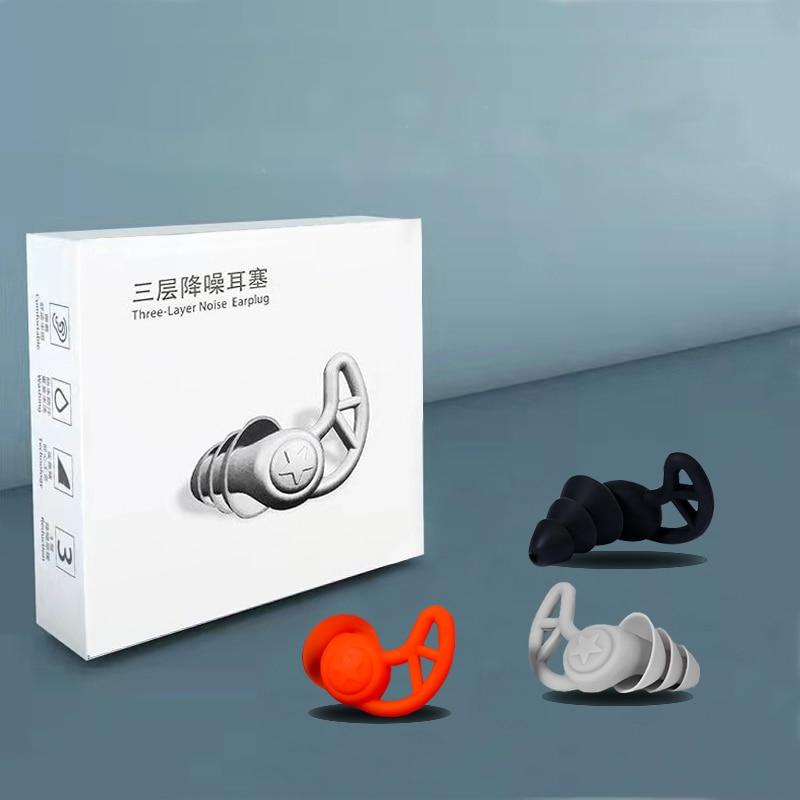 Затычки для ушей с шумоподавлением, шумоподавляющие музыкальные затычки для сна, небольшие затычки для ушей с защитой от шума, силиконовый ...