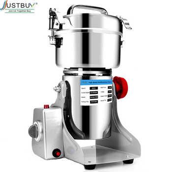 800G Körner Gewürze Hebals Getreide Kaffee Trocken Fleischwolf Mühle Schleifen Maschine gristmill hause medizin mehl pulver brecher