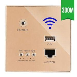 Image 5 - 300 Мбит/с 220 В реле питания AP умный беспроводной Wi Fi ретранслятор расширитель настенный Встроенный 2,4 ГГц маршрутизатор панель USB розетка X6HA