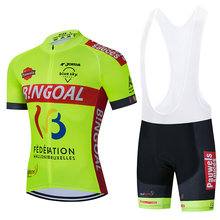 2021 BINGOAL Cycling Team Jersey Fluorescent Bike Shorts 20D Set Ropa Ciclismo MenS Summer Pro Bicycling Maillot Bottom Clothing
