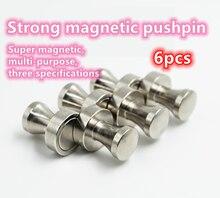 Набор из 12 мощный магнит для чертежных кнопок доски с пряжкой