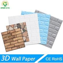 3d papel de parede diy tijolo pedra padrão auto-adesivo adesivos de parede à prova dwaterproof água 70cm * 77cm estampas florais 3d adesivo de parede para casa