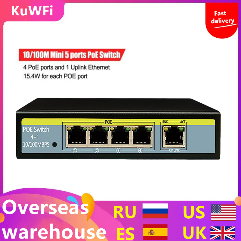5 Port 10/100Mbps Network Switch 802.3af 52V Switch For Lift IP Camera 4POE Ports and 1 Uplink Ethernet Support Extend 250m-in Network Switches from Computer & Office