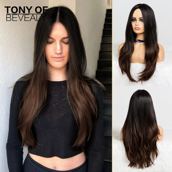 Long Wavy Ombre Black to Brown Wigs Middle Part Heat Resistant Synthetic Wigs For Black Women Coaplay Natural Hair Wigs wignee hand made front ombre color long blonde synthetic wigs for black white women heat resistant middle part cosplay hair wig