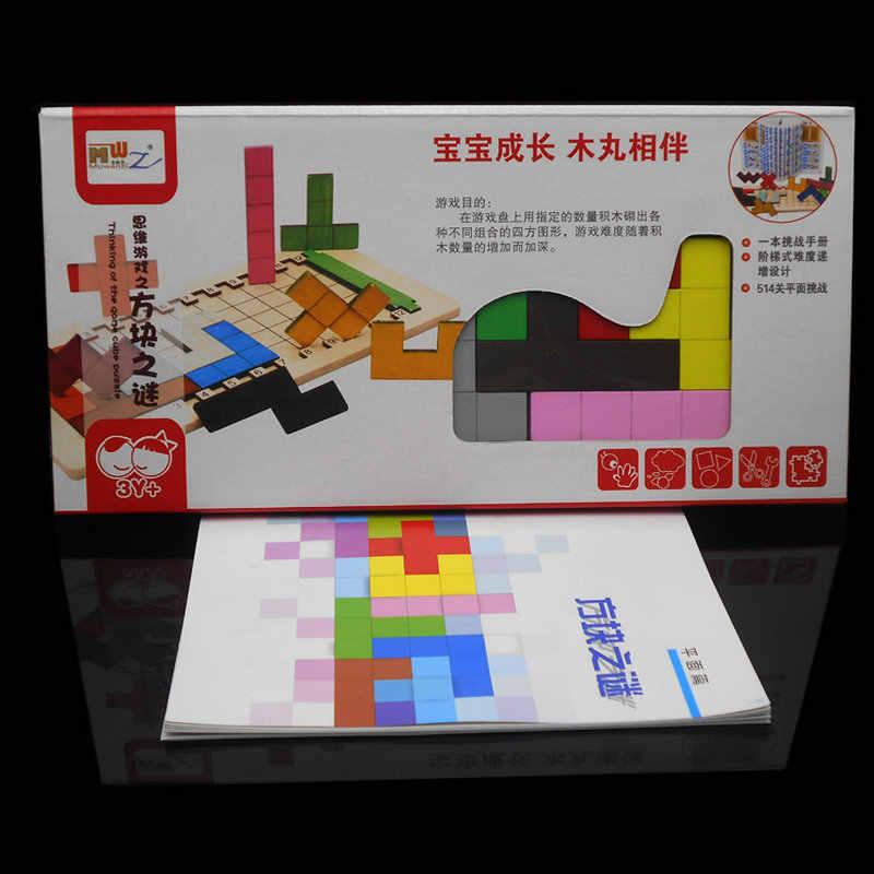Tetris ไม้ Thinking เกม Cube 3D ปริศนาเด็กการศึกษาของเล่นไม้เด็กคลาสสิกเรขาคณิตจิ๊กซอว์จิ๊กซอว์ปริศนาของขวัญ