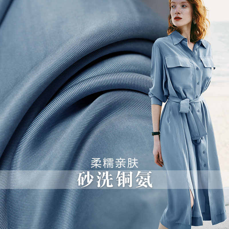 The Cloth  190g/m 130cm width Fog Blue Soft Smooth Cupro Garment Materials Spring Shirt Dress DIY clothes fabrics Freeshipping