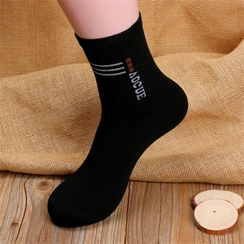 New Men's Mid-Tube Socks Autumn and Winter All-match Loose Color Matching Cotton Socks Discount Sock