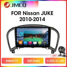 JMCQ T9 RDS DSP 4G+64G For Nissan Juke YF15 2010 2014 Car Radio Multimidia Video 2 din Android 9.0 GPS Navigaion Split Screen