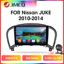 Jmcq T9 Rds Dsp 4G + 64G Voor Nissan Juke YF15 2010-2014 Auto Radio Multimidia Video 2 Din Android 9.0 Gps Navigaion Split Screen