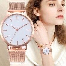 Leecnuo ผู้หญิงแฟชั่นนาฬิกาโมเดิร์นควอตซ์นาฬิกาข้อมือสุภาพสตรี Minimalist นาฬิกาสแตนเลสสตีล Rose Gold นาฬิกา