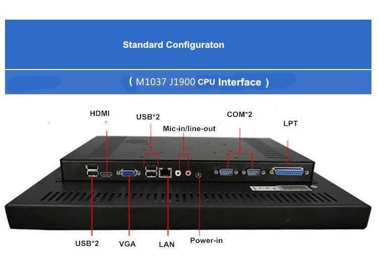 Touch PC 12 Inch Fansless Panel Pc Cheap Mini Industrial Pc Intel J1900 Quad-Core