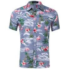 Summer Hawaiian Short Sleeve Shirt Men Cotton Floral Printed Casual Dress Shirts Men Clothes 2019 Fashion XXL Ou code
