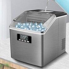 Mini máquina de hielo automática para hacer cubitos pequeños, 25kg/24h, Fabricación rápida para tienda de té de la leche de hielo/casa, 220V