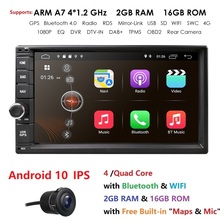 2019 Android10.0 2DIN Universele Auto Geen Dvd speler Auto Radio Quad Core 7Inch Gps Stereo Audio Head Unit Ondersteuning dab Dvr Obd Bt
