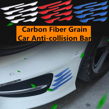8 Pcs Carbon Fiber Pattern Rubber Car Front Bumper Body Door Edge Guard Protector Anti-Scratch Strip image