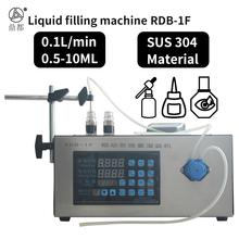 Автоматическая маленькая машина наполнения жидкостей rdb 1f