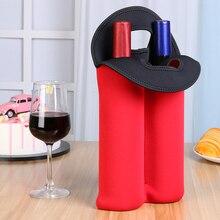 Портативный неопреновый пакет для охлаждения винных бутылок, 1/2 бутылок, сумка для охлаждения винных бутылок, защитный изолированный чехол,...