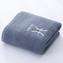 100% Cotton Bath Towel Constellation Pattern White Grey Embroidered Bath Towel Girl/Men Bathroom Rectangle Bath Towel 70*140cm