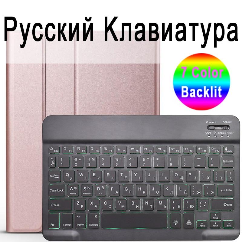 Russian Keyboard Silver 7 Colors Backlit 3 0 Bluetooth Keyboard Case for iPad 10 2 Keyboard Case for Apple