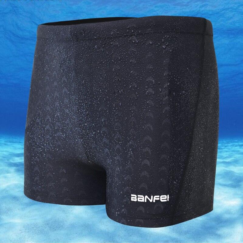 New Style Brand Faux Sharkskin Waterproof MEN'S Swimming Trunks Men's Swimwear Athletic Boxer Swimming Trunks
