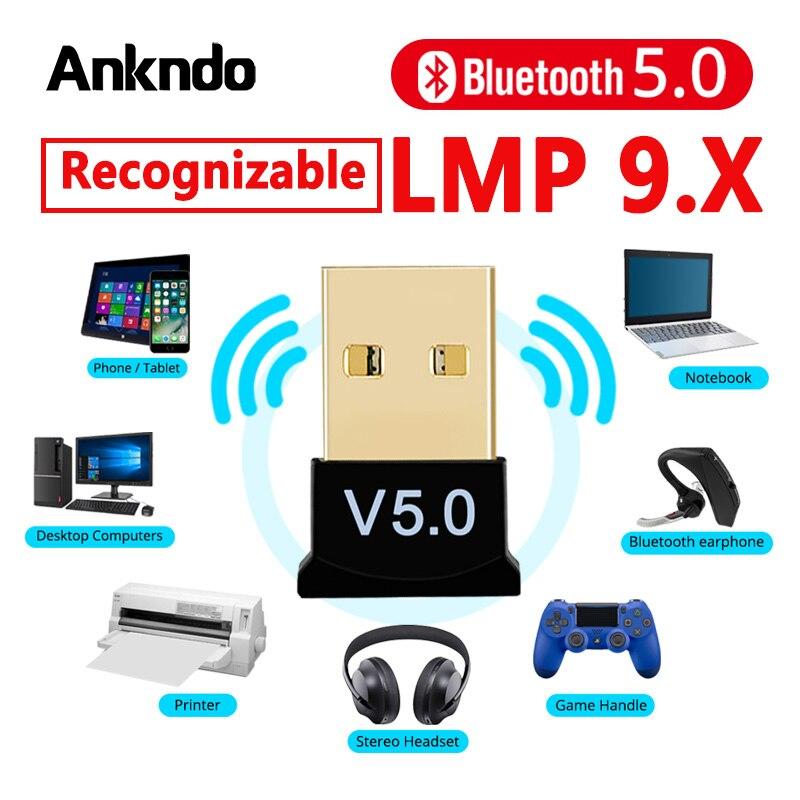 بلوتوث 5.0 استقبال USB سماعة لاسلكية تعمل بالبلوتوث محول الصوت دونغل المرسل ل جهاز كمبيوتر شخصي محمول سماعة LMP9.X USB الارسال
