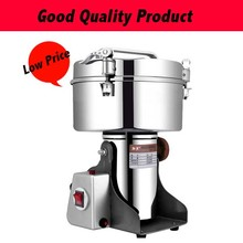 Big Powder Machine 3000G Electric Dry Grain Grinders Corn Grinder Rice Flour Mill commerical flour mill electric spices pepper grain coffeen bean grain grinder herb spice corn soybean grinding machine