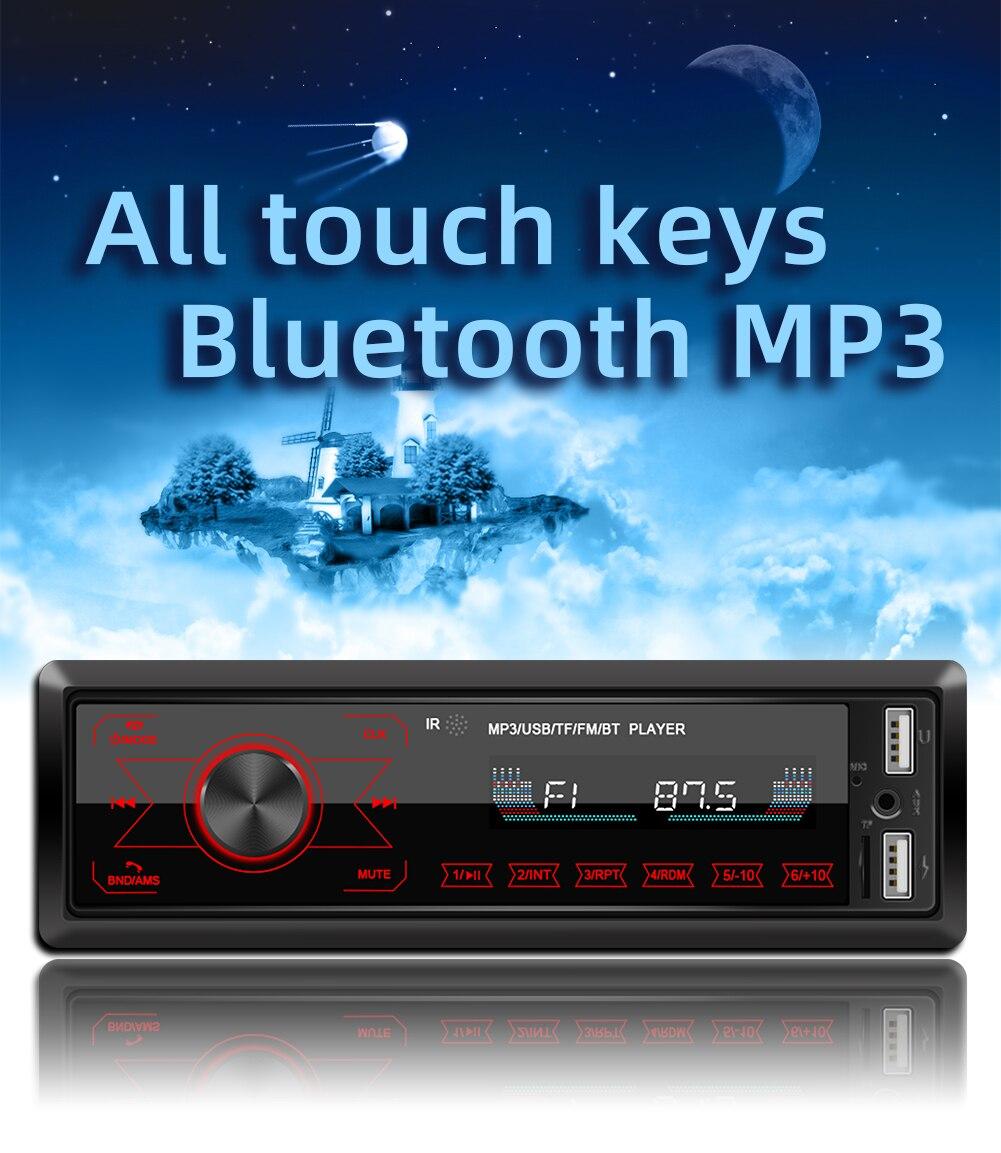 12 в 1 Din Bluetooth автомобильный Радио Аудио стерео MP3 плеер 7 цветов светильник сенсорные клавиши Поддержка SD/FM/AUX/USB