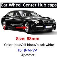 4 Uds 68mm coche tapacubos de centro de rueda de logotipo de emblemas para BMW E36 E46 E39 E53 E90 E60 E61 E93 E87 X1 X3 X5 X6 M 3 F30 F20 F10 F15